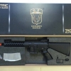 New.ELECTRIC AIR GUN NO. F6634 ราคาพิเศษ