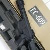 New.ปืนยาว M4 E&C 609 บอดี้เหล็ก ราคาพิเศษ