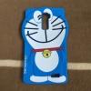 ซิลิโคนแมวสีฟ้า R7 plus