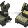 TROY Style Folding Sight Set B type (DE) prev next