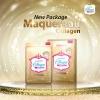 Maquereau Collagen แมคครูล คอลลาเจน แพคเกจใหม่ล่าสุด