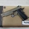 New.Army R28 สีทราย ราคาพิเศษ