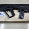 New.TAVOR-21 iwi ราคาพิเศษ