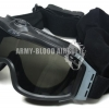 ESS Tactical Goggle with Fan (BK)prev