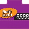 0703-T L ป้ายเต๊นท์ สินค้าแนะนำ Size L (บรรจุ 10 แผ่น ต่อ 1 ห่อ)