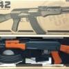 New.ปืนยาวไฟฟ้า AK เหล็กจริง ไม้จริง 10 รุ่น / อุปกรณ์เสริมเครื่องยิงลูกระเบิด AK ราคาพิเศษ