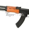 New.Wood Handguard AK47 AEG (CM.042) [CYMA-CM042-WOOD] ราคาพิเศษ
