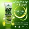 Polvera Aloe Vera Star Grass Sleeping Mask 20g พอลเวร่า มาส์คว่านหางจระเข้ ผสานด้วยว่านตาลเดี่ยว