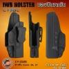 New.‼️ซองปืนพกใน CYTAC Glock IWB Holster Fits GLOCK,26(Gen 1, 2, 3, 4) ล๊อคอัตโนมัติ ผลิตจากโพลิเมอร์เนื้อดี Product Line INSIDE THE WAISTBAND HOLSTER เป็นซองปืนพกในเป็นที่นิยมในอเมริกา ราคาพิเศษ