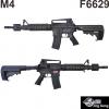 M4 FSP Rail บอดี้ ABS - Jing Gong F6629