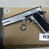 New.Army R30 สีเงิน ราคาพิเศษ