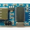 CH375 module 51 read U disk USB communication