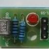 HX1838 Universal IR Infrared Remote Control Receiver Module