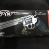 "New.Dan Wesson 715 6"" CO2 BB Revolver, Nickel & Black ราคาพิเศษ"