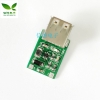 0.9-5V To 5V 500mA USB Charger DC-DC Converter Step Up Module