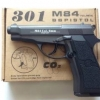 New.Wingun 301 M84 Co2. สีดำ