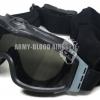 New.แว่น ESS Profile Turbofan Goggle มีพัดลมระบบอากาศไม่เป็นฝ้า สีดำ สีทราย สีเขียว