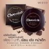 Chocolat Primer Foundation Powder by Meeso แป้งอัดแข็ง ผสมไพรเมอร์ และรองพื้น