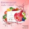 Neramit Gluta Lycopene by Ami Skincare เนรมิต กลูต้ามะเขือเทศ
