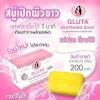 Gluta Whitening Soap by Pink Angle 135g สบู่กลูต้า พิ้งแองเจิ้ล