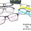 PLASTA P34 โปรโมชั่น กรอบแว่นตาพร้อมเลนส์ HOYA ราคา 2200 บาท