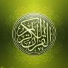 سورة البقرة كاملة 5 ساعات - محمد صديق المنشاوي - مجود