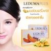 Leduma Plus แบบ SOD เลอดูม่า พลัส ผิวขาว ออร่าขึ้น