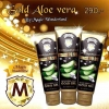 Aloe Vera Plus Gold Gel by Magic Wonderland อโล เวรา ผสมทองคำ