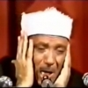THE BEST OF SHEIKH Abdul Basit Abdul Samad Beautiful and Heart trembling Quran recitation