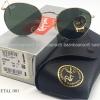 Rayban RX 3447 ROUND METAL 001 โปรโมชั่น กรอบแว่นตาพร้อมเลนส์ HOYA ราคา 4,200 บาท