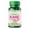 Natural Herb D-Kok by A.Bear เนเชอร์รัล เฮิร์บ ดีค๊อก สมุนไพรสบายพุง