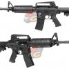 EC-301 M4A1 Carbine Full Metal