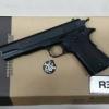New.Army R30 สีดำ ราคาพิเศษ