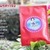 สมุนไพรสาวซิง เสน่ห์สาวชวนหลง สุดยอดสารสกัดจากสมุนไพรไทย 10 เม็ด