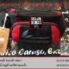 กระเป๋าคาดเอว สีดำ/แดง (ใส่ Ipad mini ได้)