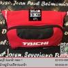 กระเป๋าคาดเอวกันน้ำ สีแดง (ใส่ Ipad mini ได้)