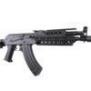 AK104 PMC-C - E&L A110-C