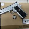 New.Army R29 สีเงิน ราคาพิเศษ