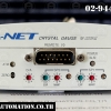 Crytal Gauge A-net Model:M-320XG (สินค้ามือสอง)