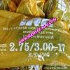 ยางใน ขอบ 17 นิ้ว ขนาด 2.75-17 3.00-17 90/90-17 IRC MADE IN THAILAND หน้ายาง 275 300