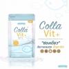Colla Vit+ by Plateroon พลาทเทอรูน คอลลา วิต พลัส