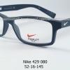 NIKE BRAND ORIGINALแท้ Flexon 4259 080 กรอบแว่นตาพร้อมเลนส์ มัลติโค๊ตHOYA ป้องกันรังสีคอม 6,200 บาท