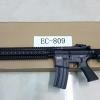 New. ปืนยาว M4 E&C 809 บอดี้เหล็ก ตัวท็อป ครับ ราคาพิเศษ