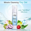 Miracle Cleansing Oxy Gel Absolute by Jib
