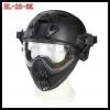 New.หน้ากากพร้อมหมวกHL-25 ดำ ทราย เขียว เทา งูดำ มัลติแคม acu ราคาพิเศษ