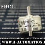 ขายกระบอกลม SMC Model:CRB2BW10-90S (สินค้ามือสอง)