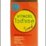 ไวต้าเซล โกลด์ Vitacel Gold ดีท็อกซ์ตับ