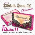 New Bikinii BoomZ (Fiscqina) บิกินนี่ บูมส์ อกอึ๋ม