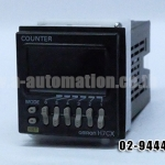 COUNTER OMRON H7CX-AWS-N