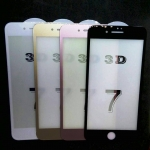 ฟิล์มกระจกนิรภัย 3D ถนอมสายตาเต็มจอ(ลงมุมโค้ง) iphone7 plus